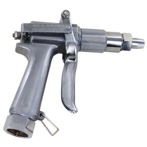 The JD9-C Spray Gun, found in most commercial greenhouse operations. Great for tree spraying under 40' (depending on your pump).